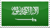 Arabic Chatroom